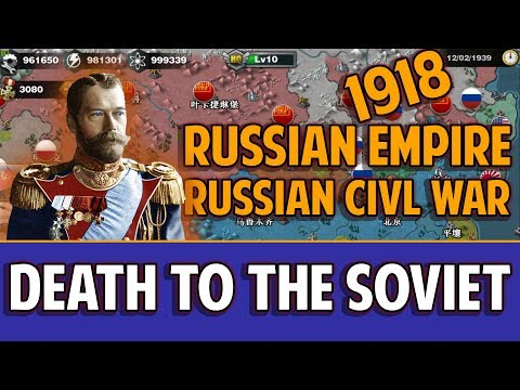Russian Civil War 1918 [WC3 MOD]