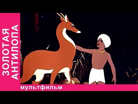 Русские мультики смотреть онлайн