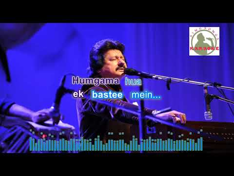 PAIMANEY TOOT GAYE(pankaj udhas) Hindi karaoke for Male singers with lyrics (ORIGINAL TRACK)