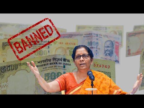 (Hindi)भारत में विमुद्रीकरण का इतिहास - History of Money Demonetization in India.