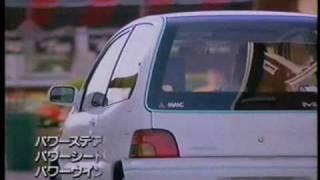 1989 Mitsubishi Minica Ad