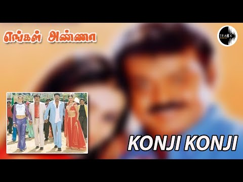 Engal anna tamil movie songs free download | gioholpacely.