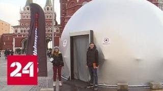 Кровать из мха: в Москве показали последние тенденции экомоды - Россия 24