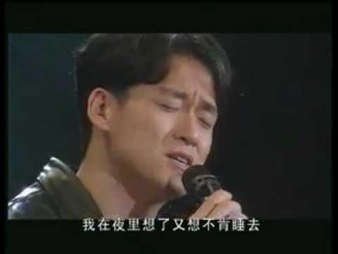 劉明湘 - 飄洋過海來看你 (中國好聲音) | Doovi