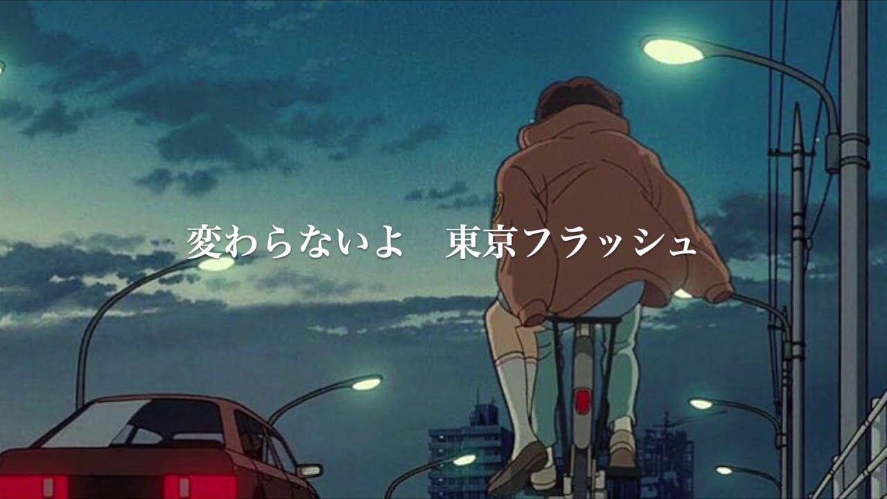 フラッシュ 東京