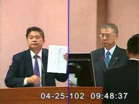 2013-04-25 蔡煌瑯 發言片段, 第8屆第3會期外交及國防委員會第19次全體委員會