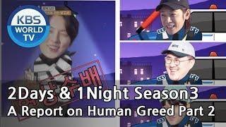 2Days & 1Night Season3 : A Report on Human Greed Part 2 [ENG, CHN, THA / 2019.03.03]