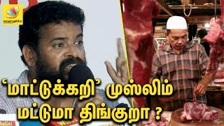 Director Ameer against Beef Ban | Latest Speech