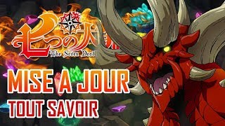 MISE A JOUR & ESCANOR EVENT !! NANATSU NO TAIZAI GRAND CROSS【グラクロ公式】IOS ANDROID
