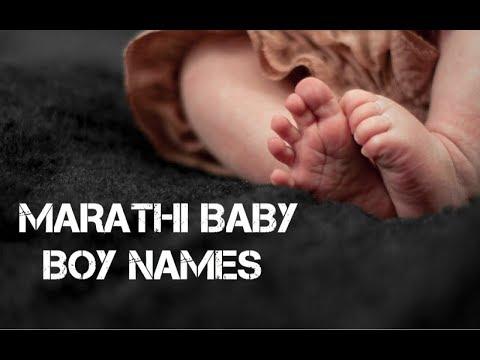 Marathi Baby Boy Names Starting With R
