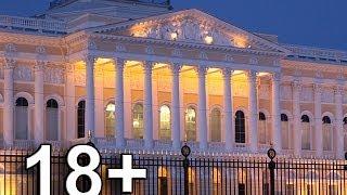 видео Государственный Русский музей в Санкт-Петербурге