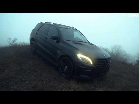 Azeri Bass Music (Azerbaijan Super Remix) (Limma Video)
