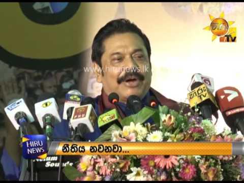 """Joint Opposition commences its rally """"Peraliyaka Peramaga"""" at Habaraduwa"""