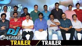 duvvada jagannadham trailer launch   allu arjun pooja hegde dil raju   latest telugu 2017 trailers