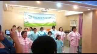Publication Date: 2016-04-30 | Video Title: 長幼共融舞蹈工作坊2~竹林明堂安老院(李陞小學、香港婦女基會