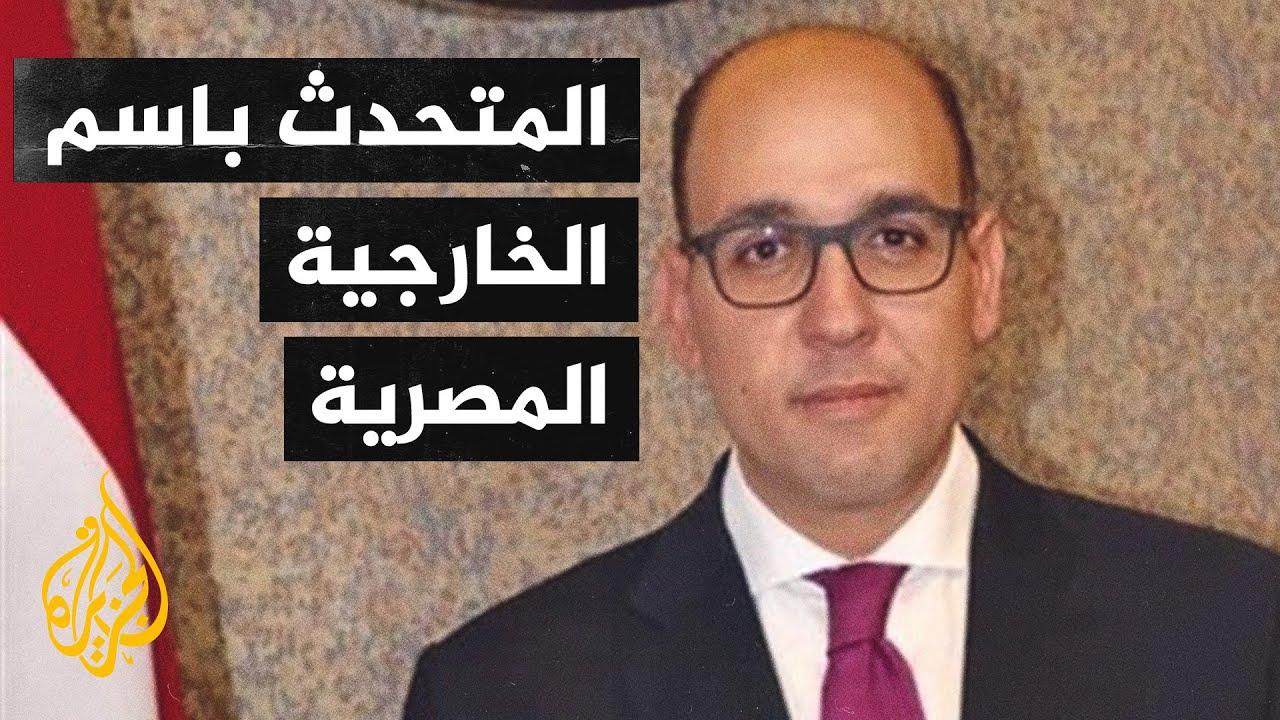 أحمد حافظ: الجهود المصرية مستمرة للوصول إلى التهدئة المنشودة في فلسطين  - نشر قبل 9 ساعة