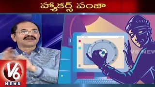 Special Discussion on Online Hacking | Online Fraud | Cyber Crimes | V6 News