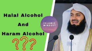 Mufti Menk - Halal and haram alcohol [ Hand sanitizer perfumes and cosmetic ]
