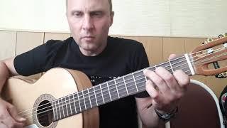Ария-Осколок льда.Фингерстайл.Гитара