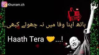 Nusrat fateh ali khan Best Qawali - Hath apna wafa mein - Nfak Lines best ever - Full HD