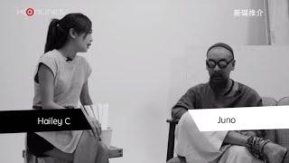 HKonlineTV 新碟推介: 麥浚龍 Juno Mak - 「Addendum」