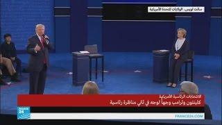 ماذا قال المرشحان للرئاسة الأمريكية كلينتون وترامب عن اللاجئين السوريين؟