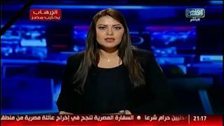 وزير الخارجية لـ«السيسى»: ترامب عازم على تعزيز العلاقات الثنائية مع مصر