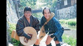 俳優の和田正人と松尾諭が、4月スタートのドラマ『やじ×きた 元祖・東海...