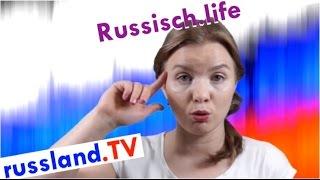Russisch schimpfen!
