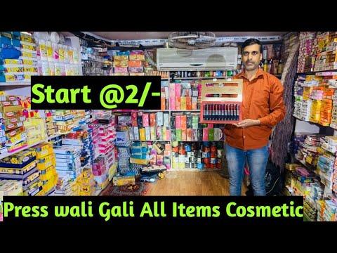 bindi,parlour,cosmetic,artificial-jewellery-supplier-in-delhi-cheapest-price-manihari-items-market