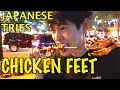 【STREET FOOD】JAPANESE TRIES TO EAT CHICKEN FEET(ADIDAS)!!!