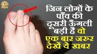 आपके पैर की उँगलि�...