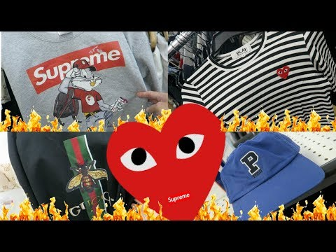 Trip To The Thrift #52 $150 Comme Des Garcons For $2!!/ MORE GUCCI!!!/ Supreme?!!