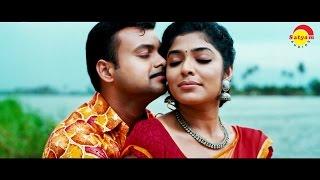 Nilakudame | Full Song HD | Chirakodinja Kinavukal | Kunchacko Boban | Rima Kallingal