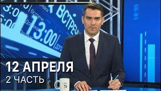 видео Белгородская область