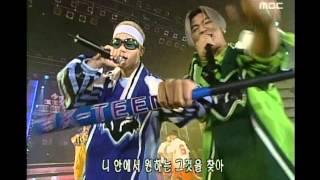 X-Teen - National Chart of Education, 엑스틴 - 국민교육헌장, Music Camp 20000715