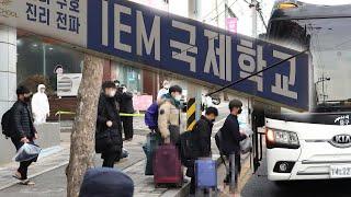 대전 IEM국제학교 130여명 확진…전국 확산 우려 /…