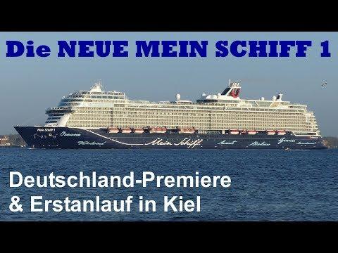 NEUE MEIN SCHIFF 1 ist da - Premiere in Kiel am 27.04.2018