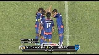 V Varen Nagasaki vs Yokohama FC: J.League Division 2 (Round 30)