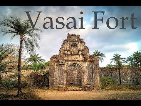 Vasai Fort | The Fort of St. Sebastian of Vasai | Portuguese  British | Marathas