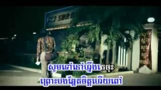 (Sunday VCD Vol 105) Tam Rok Sne Nov Siem-Reap by Sereymon