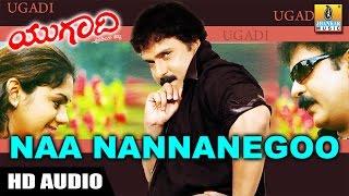 Naa Nannanegoo - Ugadi - Kannada Album