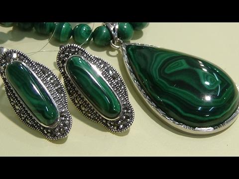 Каменные сказки. Ювелирные украшения с малахитом - 2