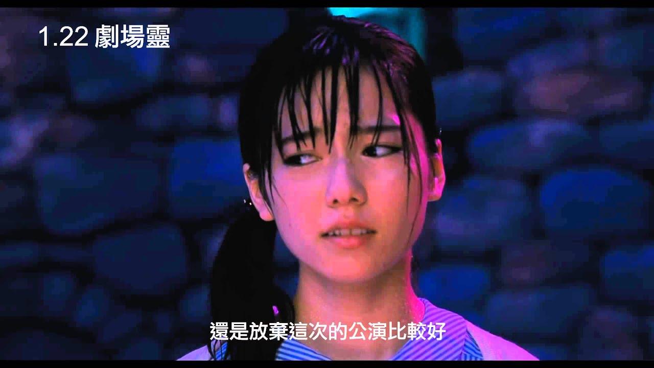 【劇場靈】Ghost Theater 前導預告 1/22(五) 陰魂不散 - YouTube