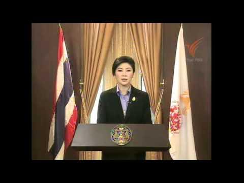 นายกรัฐมนตรีกล่าวคำอวยพรปีใหม่ 2557  (6/8)