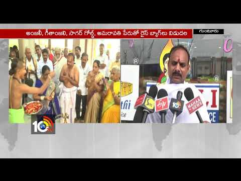 Tagore Rice Mill New Outlet In Guntur | Ap | 10TV