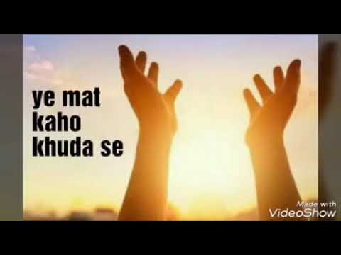 Very inspiring and motivational video song