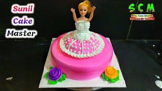 Barbie Doll Cake Pink Color Gel Decoration | Sunil Cake Master