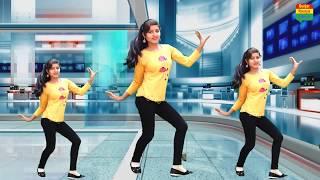 इस लड़की नेहा ने किया पहला ऑफिशियल डांस || मेरे राजा कौ नाम अगूंठी पे || Ajeet Katara rasiya