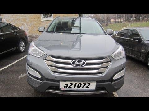 Hyundai Santa Fe 2013 Тест драйв. Anton Avtoman.